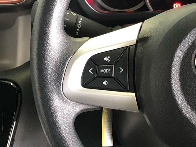 スタイル ブラックリミテッド SAIII 純正ナビ パノラマモニター スマートキー LEDヘッドランプ オートエアコン アイドリングストップ フォグランプ プッシュボタンスタート(14枚目)