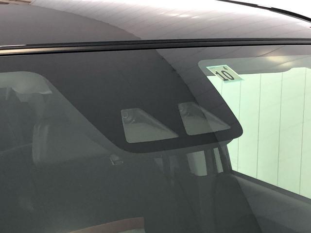 スタイル ブラックリミテッド SAIII 純正ナビ パノラマモニター スマートキー LEDヘッドランプ オートエアコン アイドリングストップ フォグランプ プッシュボタンスタート(19枚目)