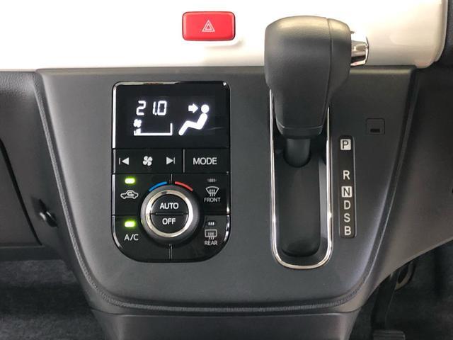 Gリミテッド SAIII LEDヘッドランプ スマートキー アイドリングストップ オートエアコン シートヒーター 横滑り防止機構 プッシュボタンスタート(10枚目)