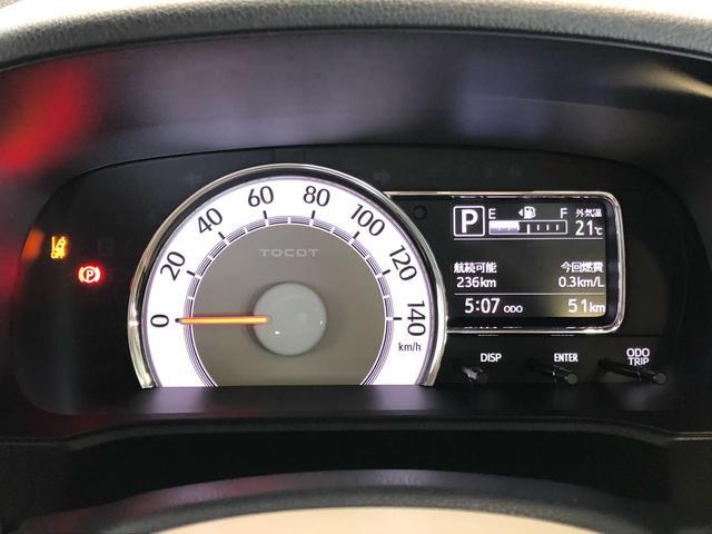 Gリミテッド SAIII LEDヘッドランプ スマートキー アイドリングストップ オートエアコン シートヒーター 横滑り防止機構 プッシュボタンスタート(16枚目)