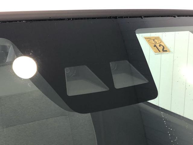 Gリミテッド SAIII LEDヘッドランプ スマートキー アイドリングストップ オートエアコン シートヒーター 横滑り防止機構 プッシュボタンスタート(18枚目)