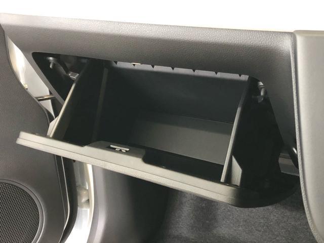 Gリミテッド SAIII LEDヘッドランプ スマートキー アイドリングストップ オートエアコン シートヒーター 横滑り防止機構 プッシュボタンスタート(33枚目)