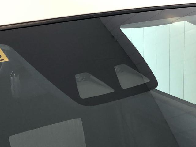 Xリミテッド SAIII LEDヘッドランプ キーレスエントリー アイドリングストップ 横滑り防止機構(19枚目)