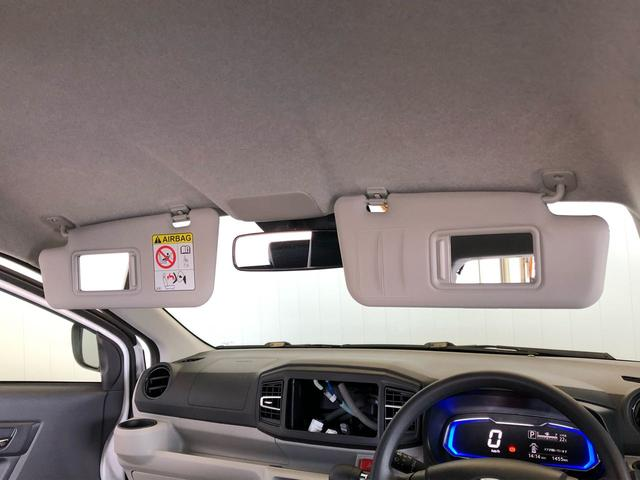 Xリミテッド SAIII LEDヘッドランプ キーレスエントリー アイドリングストップ 横滑り防止機構(29枚目)
