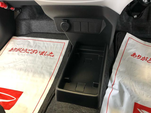 Xリミテッド SAIII LEDヘッドランプ キーレスエントリー アイドリングストップ 横滑り防止機構(31枚目)