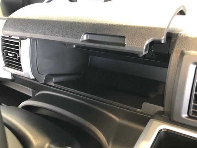 GターボリミテッドSAIII LEDヘッドランプ スマートキー 15インチアルミホイール 両側パワースライドドア オートエアコン アイドリングストップ(32枚目)