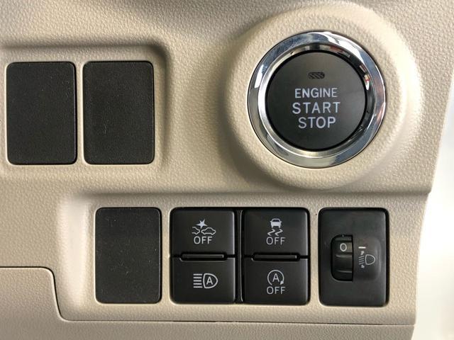 スタイルG VS SAIII LEDヘッドランプ スマートキー 15インチアルミホイール アイドリングストップ シートヒーター 横滑り防止機構 プッシュボタンスタート(14枚目)