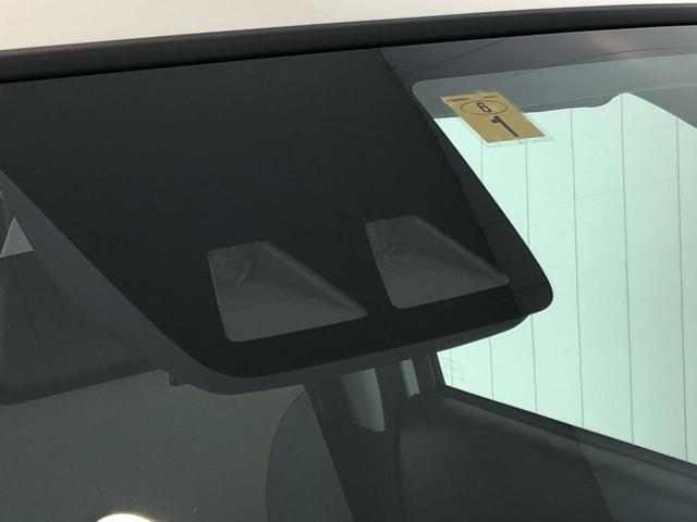 スタイルG VS SAIII LEDヘッドランプ スマートキー 15インチアルミホイール アイドリングストップ シートヒーター 横滑り防止機構 プッシュボタンスタート(19枚目)