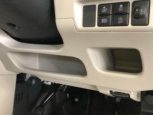 スタイルG VS SAIII LEDヘッドランプ スマートキー 15インチアルミホイール アイドリングストップ シートヒーター 横滑り防止機構 プッシュボタンスタート(31枚目)