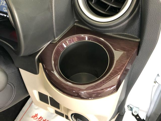 スタイルG VS SAIII LEDヘッドランプ スマートキー 15インチアルミホイール アイドリングストップ シートヒーター 横滑り防止機構 プッシュボタンスタート(32枚目)