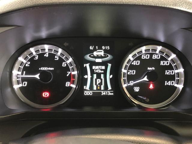 カスタムXリミテッドII SAIII LEDヘッドランプ スマートキー 14インチアルミホイール アイドリングストップ オートエアコン 横滑り防止機構 プッシュボタンスタート(15枚目)