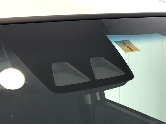 カスタムXリミテッドII SAIII LEDヘッドランプ スマートキー 14インチアルミホイール アイドリングストップ オートエアコン 横滑り防止機構 プッシュボタンスタート(19枚目)