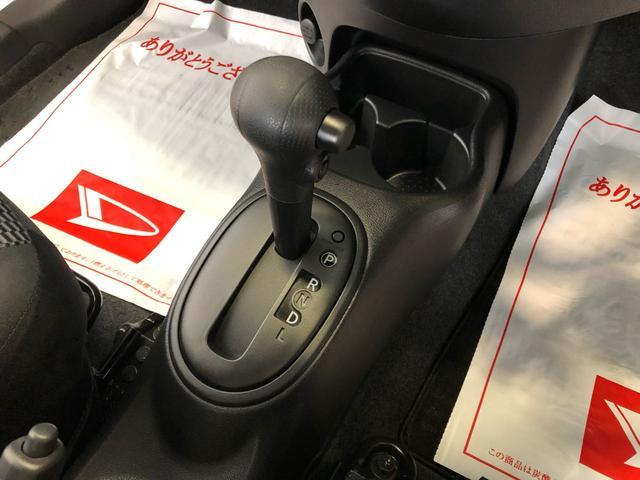 S 社外14インチアルミホイール キーレスエントリー  横滑り防止機構 純正オーディオ(15枚目)