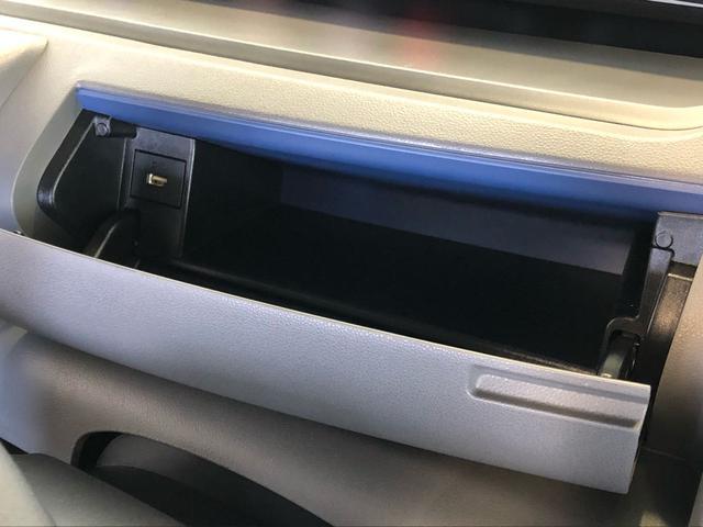 カスタムRSセレクション ターボ 15インチアルミホイール スマートキー アイドリングストップ 両側パワースライドドア LEDヘッドランプ オートエアコン(33枚目)