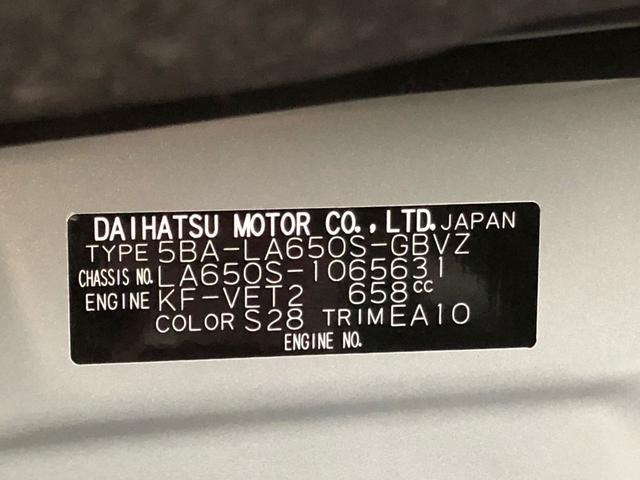 カスタムRSセレクション ターボ 15インチアルミホイール スマートキー アイドリングストップ 両側パワースライドドア LEDヘッドランプ オートエアコン(38枚目)