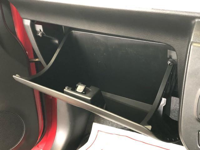 X 15インチアルミホイール 衝突被害軽減システム 横滑り防止機構 スマートキー プッシュボタンスタート 純正CDオーディオ シートヒーター(31枚目)