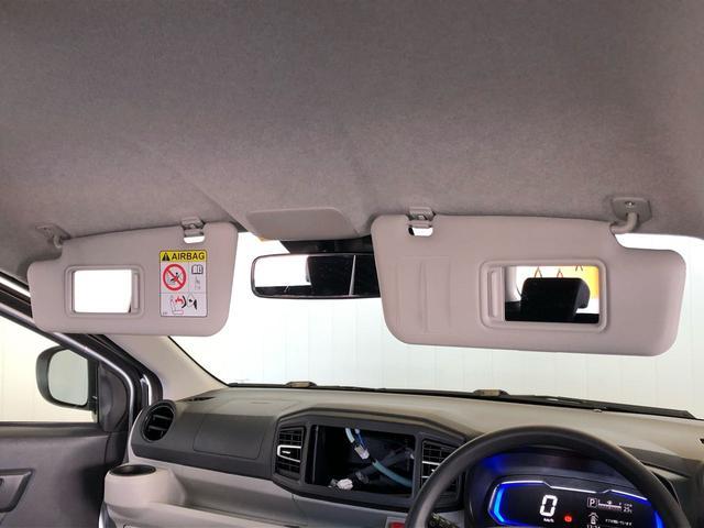 Xリミテッド SAIII LEDヘッドランプ キーレスエントリー アイドリングストップ 衝突被害軽減システム 横滑り防止機構(38枚目)
