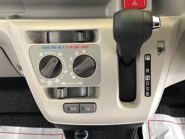 X SAIII LEDヘッドランプ 純正CDオーディオ アイドリングストップ キーレスエントリー 衝突被害軽減システム 横滑り防止機構(10枚目)