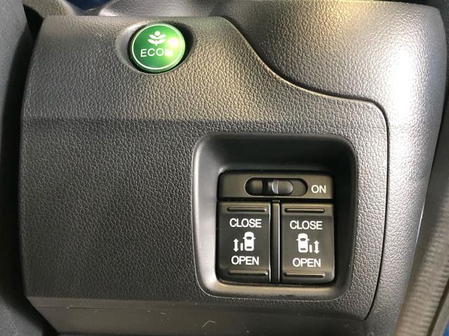 G・ターボLパッケージ 社外ワンセグ対応ナビ ドラレコ バックカメラ スマートキー 両側パワースライドドア アイドリングストップ 純正14インチアルミホイール(16枚目)