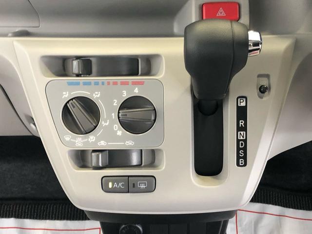 Xリミテッド SAIII LEDヘッドランプ アイドリングストップ キーレスエントリー電動格納式ドアミラー マニュアルエアコン 衝突被害軽減システム 横滑り防止機構(10枚目)