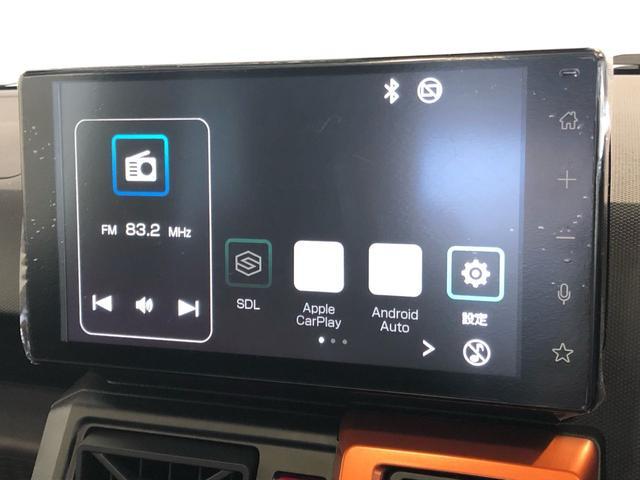 G 9インチスマホ連携ディスプレイオーディオ メッキパック パノラマモニター LEDヘッドランプ 15インチアルミホイール スマートキー アイドリングストップ オートエアコン(9枚目)