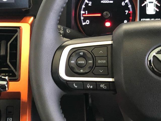 G 9インチスマホ連携ディスプレイオーディオ メッキパック パノラマモニター LEDヘッドランプ 15インチアルミホイール スマートキー アイドリングストップ オートエアコン(15枚目)