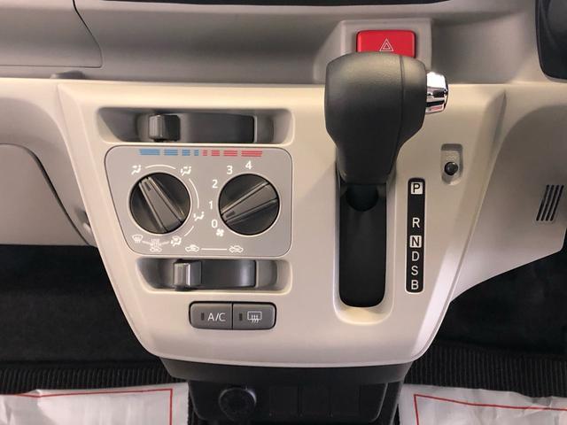 Xリミテッド SAIII LEDヘッドランプ キーレスエントリー アイドリングストップ 電動格納式ドアミラー マニュアルエアコン 衝突被害軽減システム 横滑り防止機構(10枚目)