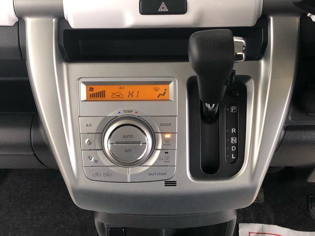 G 社外1DINオーディオ 社外アルミホイール スマートキー アイドリングストップ 衝突被害軽減システム 横滑り防止機構 オートエアコン シートヒーター(10枚目)