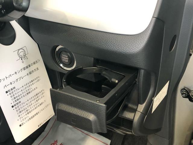 G 社外1DINオーディオ 社外アルミホイール スマートキー アイドリングストップ 衝突被害軽減システム 横滑り防止機構 オートエアコン シートヒーター(29枚目)