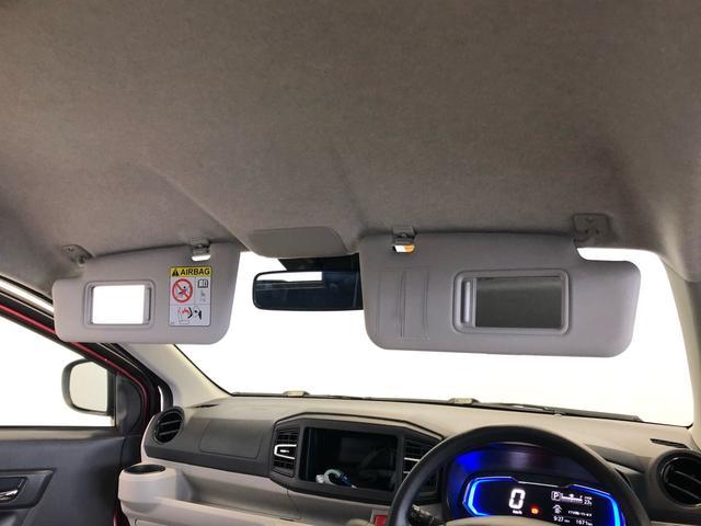 Xリミテッド SAIII LEDヘッドランプ キーレスエントリー アイドリングストップ 電動格納式ドアミラー マニュアルエアコン 衝突被害軽減システム 横滑り防止機構(30枚目)