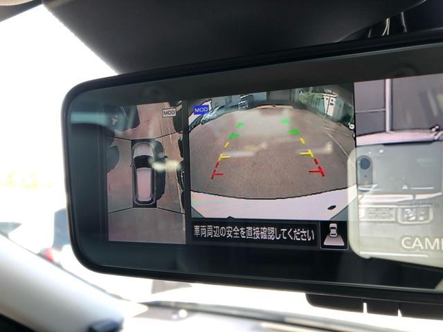 20Xi ハイブリッド 純正ナビ 全方位カメラ スマートキー 17インチアルミホイール オートエアコン 衝突被害軽減システム 横滑り防止機構 クルーズコントロール(12枚目)