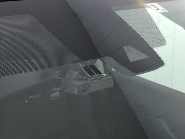 20Xi ハイブリッド 純正ナビ 全方位カメラ スマートキー 17インチアルミホイール オートエアコン 衝突被害軽減システム 横滑り防止機構 クルーズコントロール(34枚目)