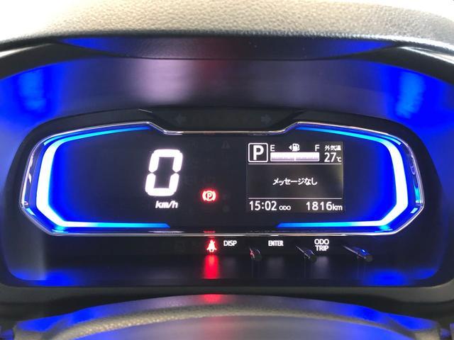 Gリミテッド SAIII 14インチアルミホイール スマートキー LEDヘッドランプ アイドリングストップ オートエアコン プッシュボタンスタート 電動格納式ドアミラー 衝突被害軽減システム 横滑り防止機構(16枚目)