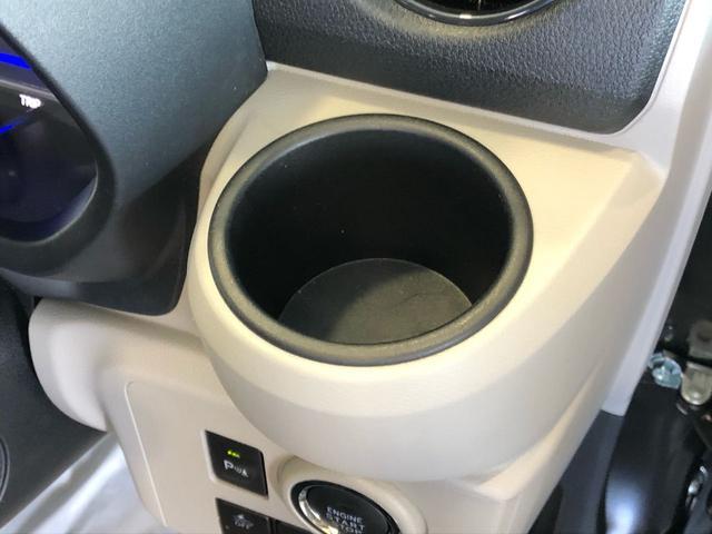 Gリミテッド SAIII 14インチアルミホイール スマートキー LEDヘッドランプ アイドリングストップ オートエアコン プッシュボタンスタート 電動格納式ドアミラー 衝突被害軽減システム 横滑り防止機構(30枚目)