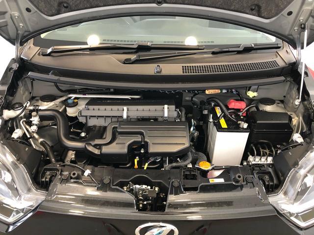 Gリミテッド SAIII 14インチアルミホイール スマートキー LEDヘッドランプ アイドリングストップ オートエアコン プッシュボタンスタート 電動格納式ドアミラー 衝突被害軽減システム 横滑り防止機構(34枚目)