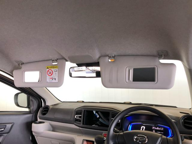 Gリミテッド SAIII 14インチアルミホイール スマートキー LEDヘッドランプ アイドリングストップ オートエアコン プッシュボタンスタート 電動格納式ドアミラー 衝突被害軽減システム 横滑り防止機構(38枚目)