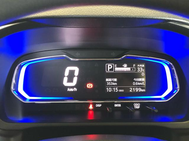 Xリミテッド SAIII LEDヘッドランプ アイドリングストップ キーレスエントリー 電動格納式ドアミラー 衝突被害軽減システム 横滑り防止機構 マニュアルエアコン(17枚目)