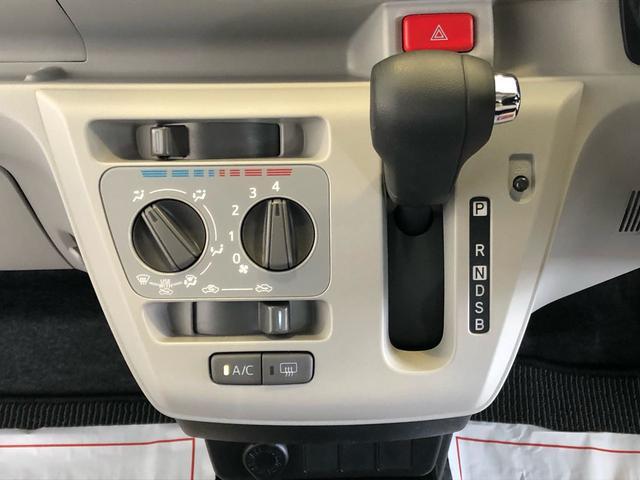 Xリミテッド SAIII LEDヘッドランプ キーレスエントリー アイドリングストップ 電動格納式ドアミラー 衝突被害軽減システム 横滑り防止機構 マニュアルエアコン(10枚目)