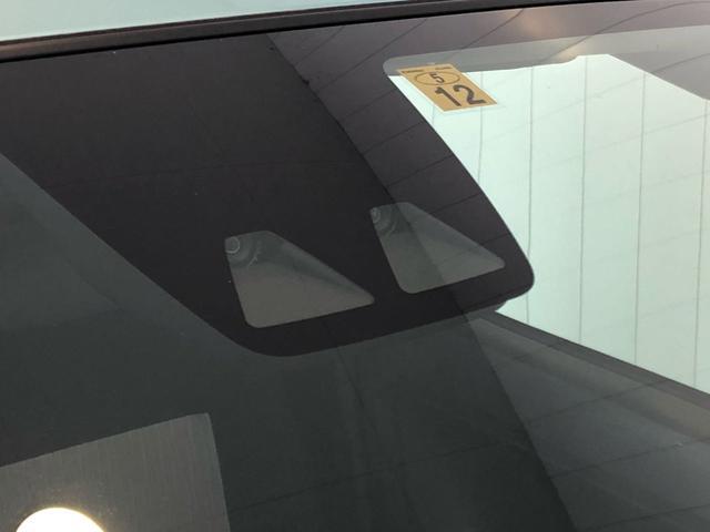 Xリミテッド SAIII LEDヘッドランプ キーレスエントリー アイドリングストップ 電動格納式ドアミラー 衝突被害軽減システム 横滑り防止機構 マニュアルエアコン(18枚目)