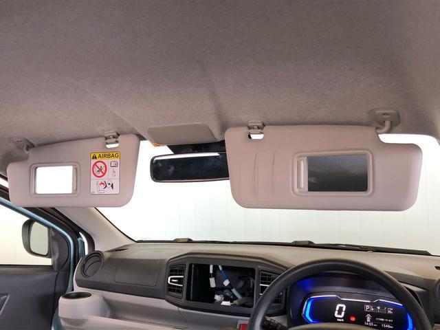 Xリミテッド SAIII LEDヘッドランプ キーレスエントリー アイドリングストップ 電動格納式ドアミラー 衝突被害軽減システム 横滑り防止機構 マニュアルエアコン(30枚目)