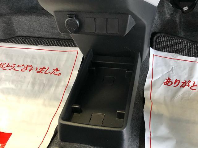 Xリミテッド SAIII LEDヘッドランプ キーレスエントリー アイドリングストップ 電動格納式ドアミラー 衝突被害軽減システム 横滑り防止機構 マニュアルエアコン(32枚目)