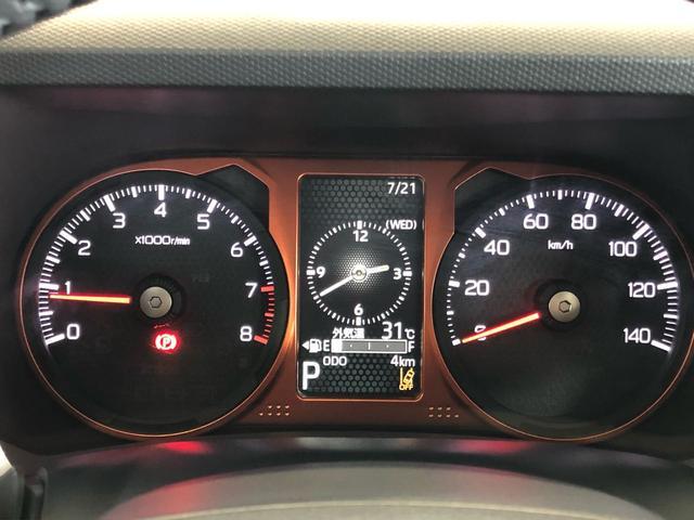 G 15インチアルミホイール スマートキー LEDヘッドランプ アイドリングストップ オートエアコン ガラスルーフ 衝突被害軽減システム 横滑り防止機構(17枚目)