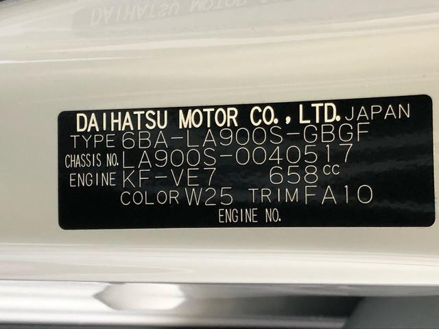 G 15インチアルミホイール スマートキー LEDヘッドランプ アイドリングストップ オートエアコン ガラスルーフ 衝突被害軽減システム 横滑り防止機構(38枚目)