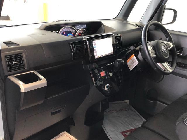 GターボSAII 4WD 純正8インチナビ ドラレコ バックカメラ スマートキー 14インチアルミホイール アイドリングストップ 両側パワースライドドア オートエアコン(28枚目)