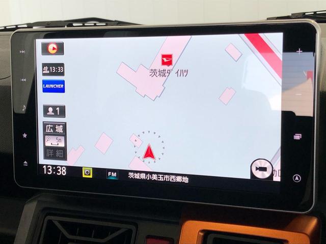 G 純正9インチナビ ドラレコ スマートキー パノラマモニター 15インチアルミホイール LEDヘッドランプ アイドリングストップ オートエアコン 衝突被害軽減システム 横滑り防止機構(9枚目)