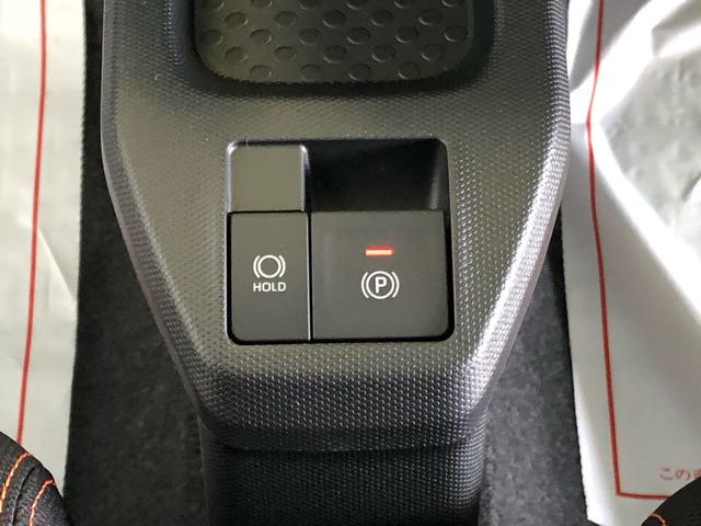G 15インチアルミホイール スマートキー LEDヘッドランプ アイドリングストップ オートエアコン ガラスルーフ 衝突被害軽減システム 横滑り防止機構(11枚目)