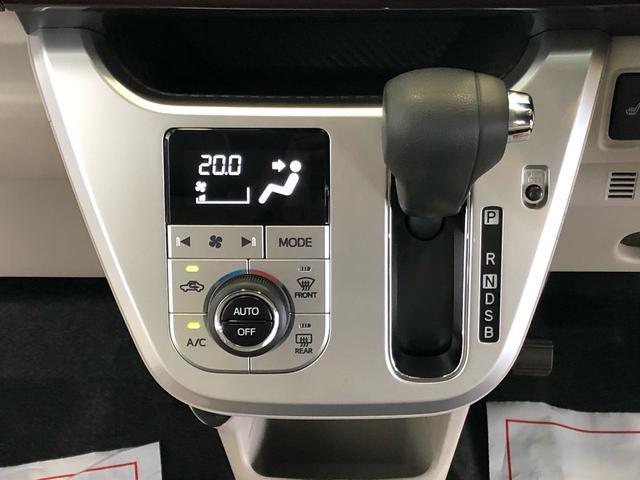 スタイルG VS SAIII 15インチアルミホイール スマートキー LEDヘッドランプ アイドリングストップ オートエアコン 電動格納式ドアミラー 衝突被害軽減システム 横滑り防止機構(10枚目)