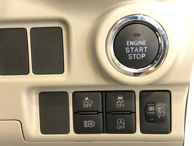 スタイルG VS SAIII 15インチアルミホイール スマートキー LEDヘッドランプ アイドリングストップ オートエアコン 電動格納式ドアミラー 衝突被害軽減システム 横滑り防止機構(14枚目)