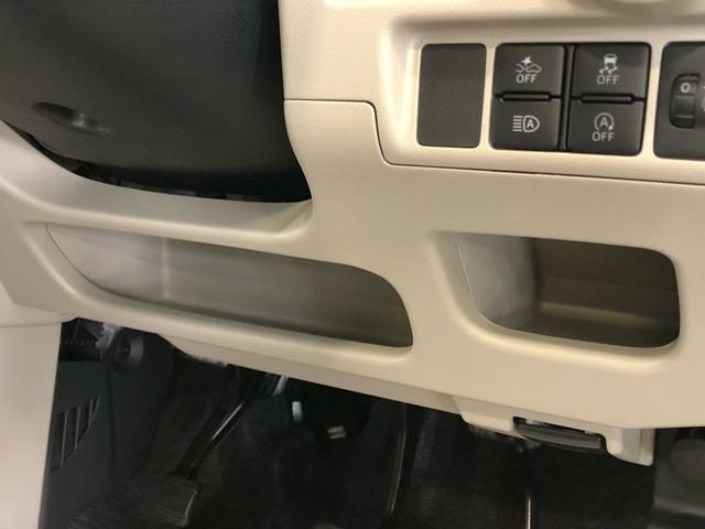 スタイルG VS SAIII 15インチアルミホイール スマートキー LEDヘッドランプ アイドリングストップ オートエアコン 電動格納式ドアミラー 衝突被害軽減システム 横滑り防止機構(31枚目)