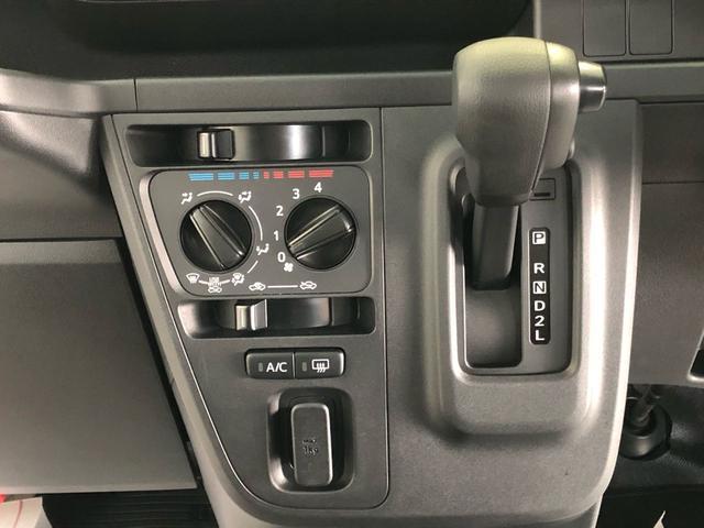 デラックスSAIII LEDヘッドランプ キーレスエントリー アイドリングストップ 純正AM/FMチューナー 衝突被害軽減システム 横滑り防止機構(11枚目)